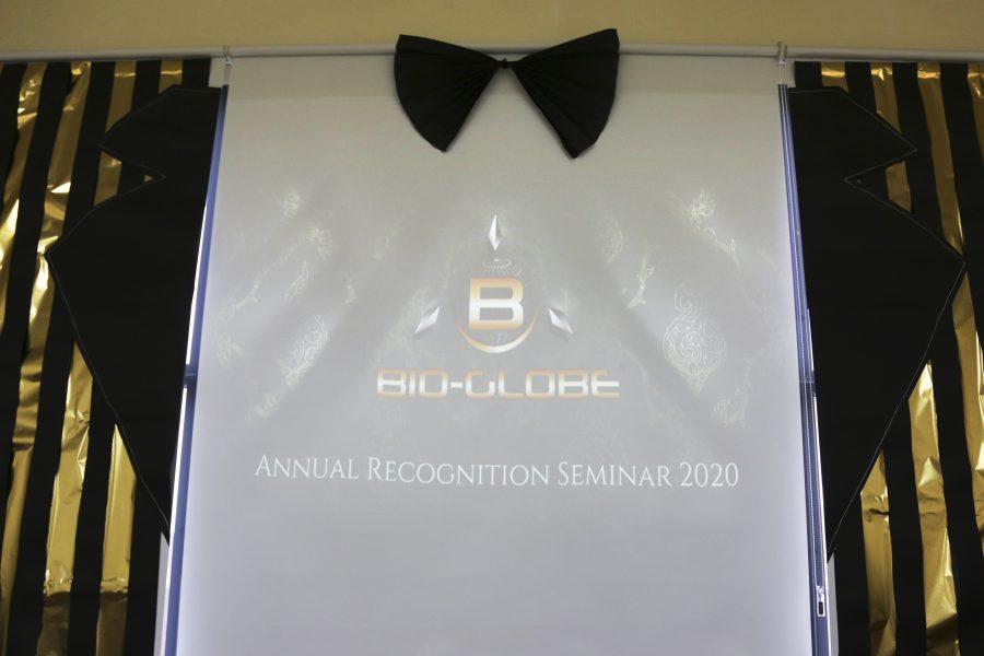 BioGlobe Annual Seminar 2020
